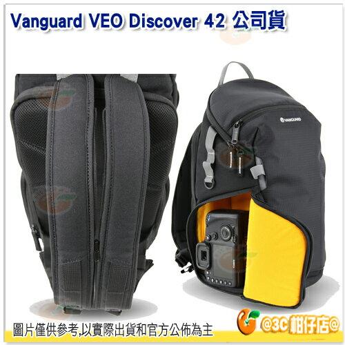 精嘉 VANGUARD VEO DISCOVER 42 公司貨 後背包 攝影後背包 附雨罩 9吋平板 相機包 3