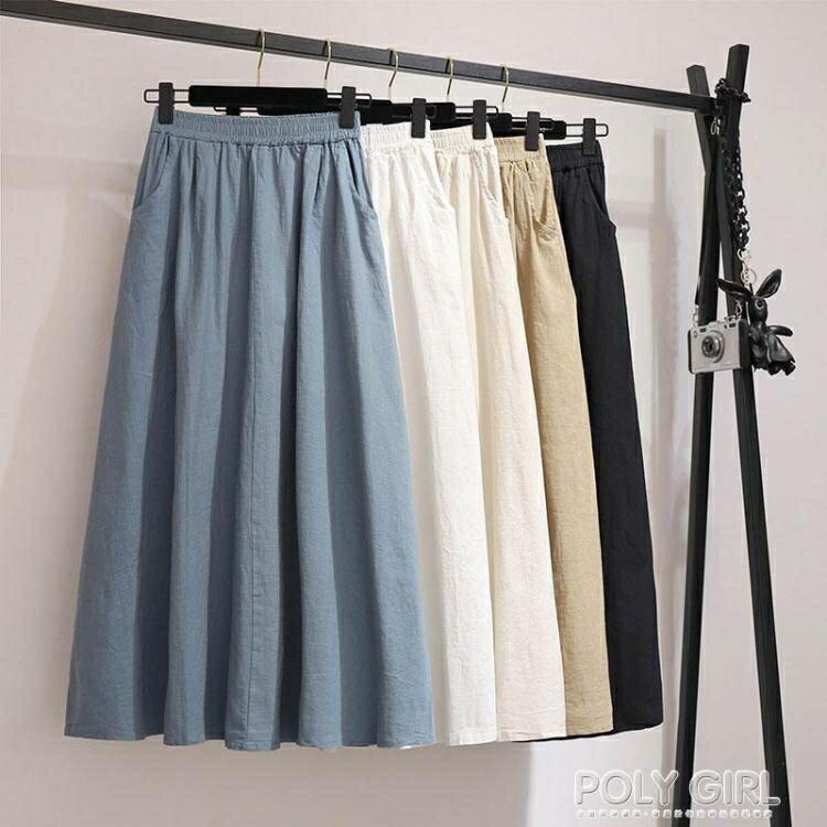 新年鉅惠▶胯大腿粗半身裙中長款夏季高腰顯瘦a字亞麻擺裙寬鬆大碼棉麻裙子