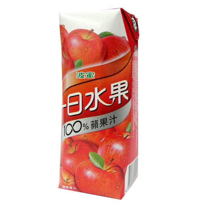 波蜜 一日水果100%蘋果汁 250ml(3入)x2組【康鄰超市】