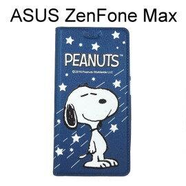 SNOOPY 彩繪皮套 ^~流星藍^~ ASUS ZenFone Max ^(ZC550K