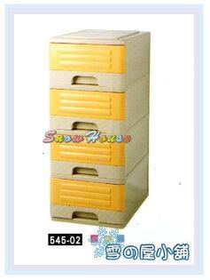 ╭☆雪之屋居家生活館☆╯AA545-02TWG04上品收納櫃(四層)置物櫃展示櫃抽屜櫃四層櫃收納箱置物箱
