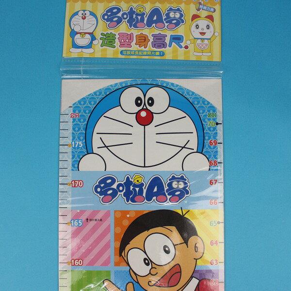 哆啦A夢 造型身高尺 DOR12E/一個入{促120} 兒童身高尺 壁貼身高尺 量身尺~正版授權~