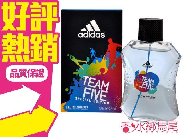 Adidas 愛迪達 五人團隊 男性淡香水 100ML◐香水綁馬尾◐