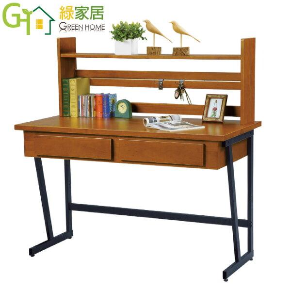 【綠家居】薛克爾時尚4尺實木工業風書桌電腦桌組合(書桌+桌上架)