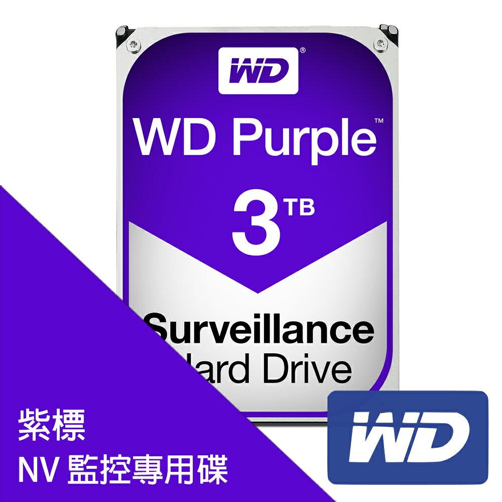 WD 威騰 紫標 3TB 3.5吋 監控系統硬碟 (WD30PURX) 【點數最高 29倍 / 首購滿 699 送 100 點 / (04/26 前滿$500折$500 / 滿$588 折$88)】