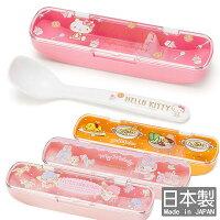 雙子星周邊商品推薦到[餐具小物]日本製KITTY美樂蒂雙子星蛋黃哥平口湯匙餐具盒組側坐蛋糕黃色粉色752104海渡