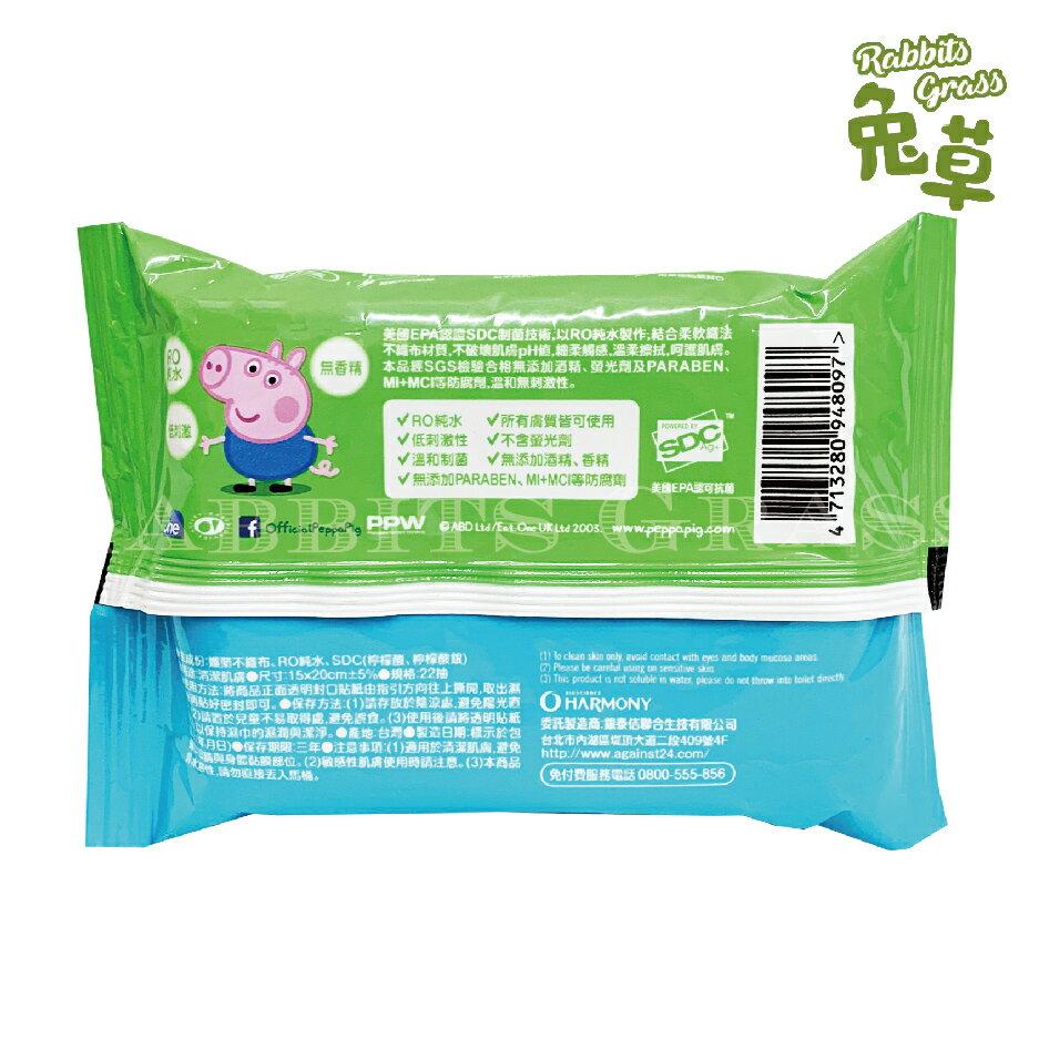 【領券折240】Probo博寶兒 佩佩豬 純水濕巾 厚型22抽 : Peppa Pig MIT台灣製