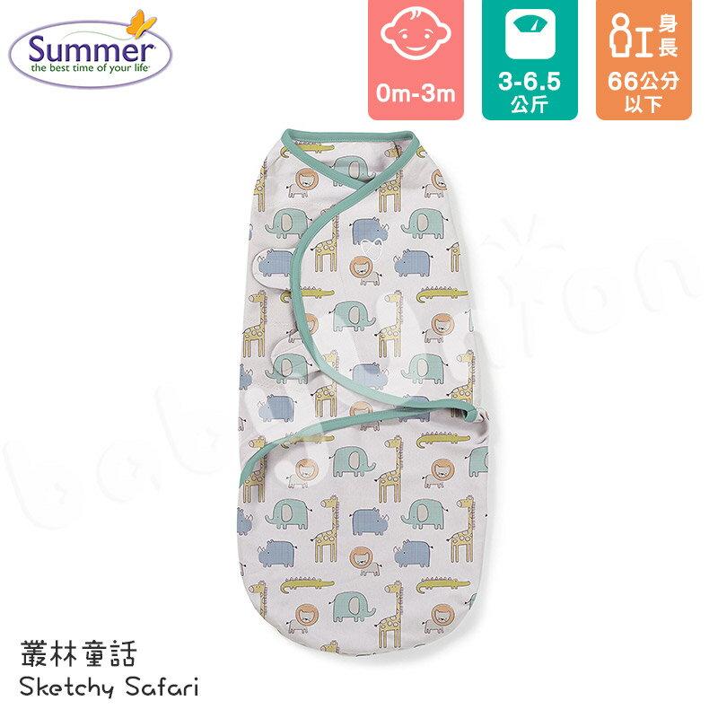 Summer Infant - SwaddleMe - Original 聰明懶人育兒包巾 - 叢林童話
