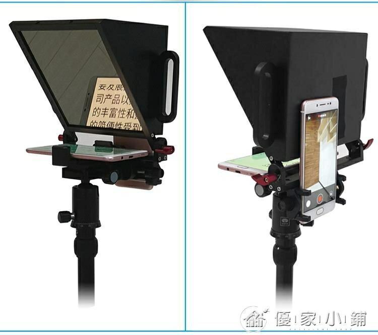 天影視通手機直播提詞器便攜小型外拍采訪拍攝抖音提字器TY-K2YJT 小確幸