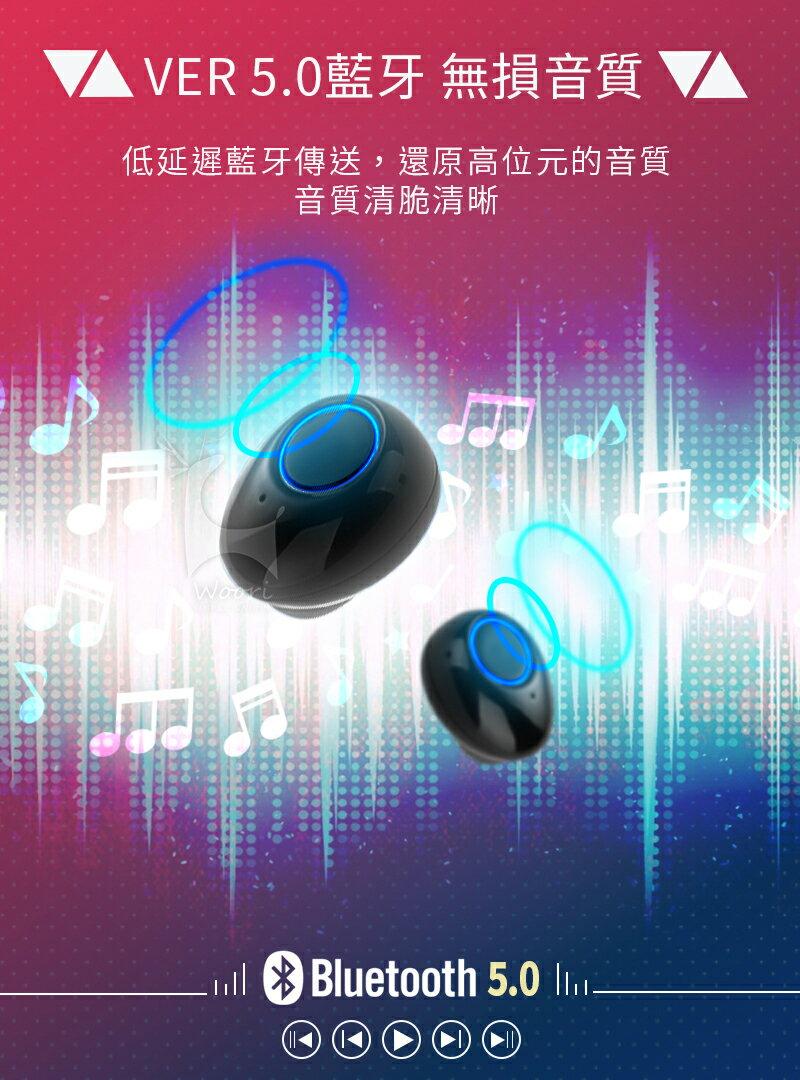 【公司貨】真無線藍牙5.0 雙耳無線藍牙耳機 防汗防水 運動藍芽耳機 無線耳機 聽音樂LINE通話 語音控制 磁吸充電盒 6