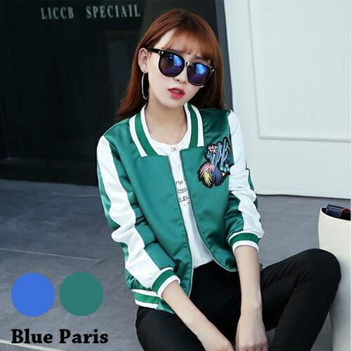 撞色滑面刺繡短版飛行外套 夾克外套 棒球外套 上衣【29182】藍色巴黎《2色》現貨 + 預購 0