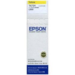 ~EPSON 墨水匣~T673400 黃色墨水匣 L800
