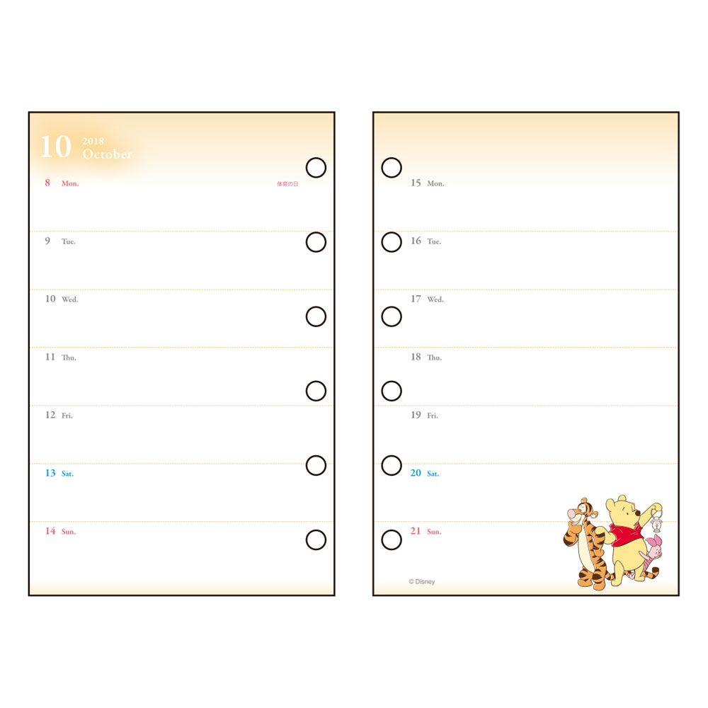 【真愛日本】  17082300019 日本製2018萬用冊補充包-PH同伴擁抱 小熊維尼 小豬 行事曆 年曆本 2