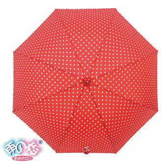 ◆日本雨之戀◆ 日本花布勾邊直傘{白點點俏皮紅}遮陽傘/雨傘/雨具/晴雨傘/專櫃傘