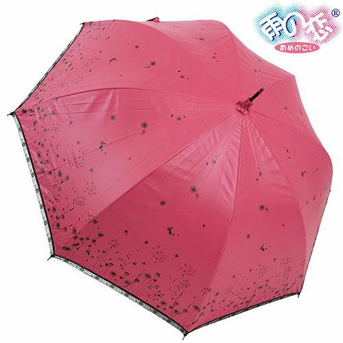 ◆日本雨之戀◆ 鈦金膠散熱降溫3~5℃夕霧草直傘{玫瑰紅內黑}遮陽傘/雨傘/雨具/晴雨傘/專櫃傘