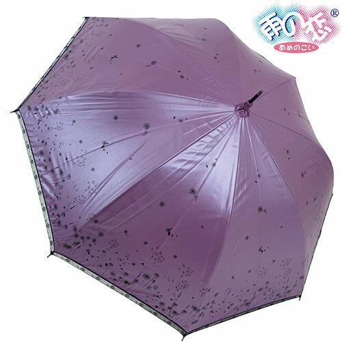 ◆日本雨之戀◆ 鈦金膠散熱降溫3~5℃夕霧草直傘{紫羅蘭內黑}遮陽傘/雨傘/雨具/晴雨傘/專櫃傘