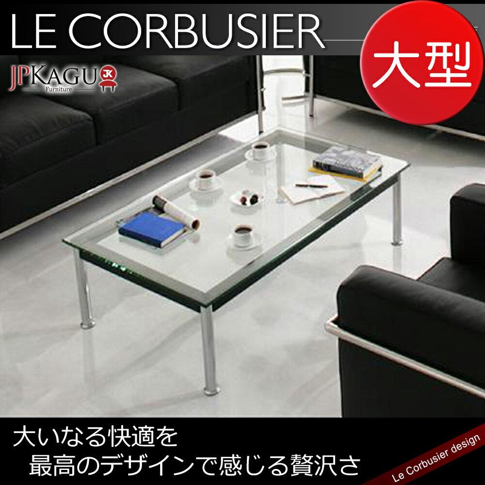 JP Kagu 柯比意 復刻工業風強化玻璃矮桌 茶几LC10~大