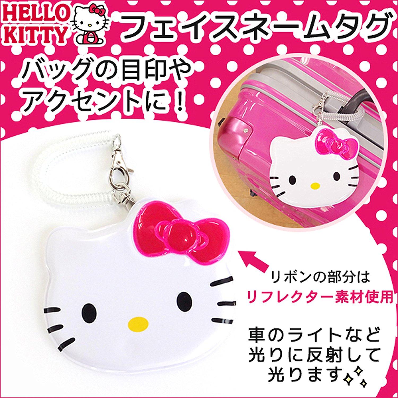 X射線【C243264】Hello Kitty 造型行李吊牌-臉,行李吊牌/證件套/悠遊卡套/識別證吊牌/旅行箱捆綁帶