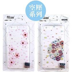 【奧地利水鑽】iPhone 7 Plus (5.5吋) 花系列 空壓軟套