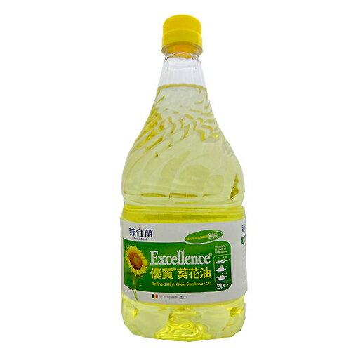 菲仕蘭 優質葵花油 2L