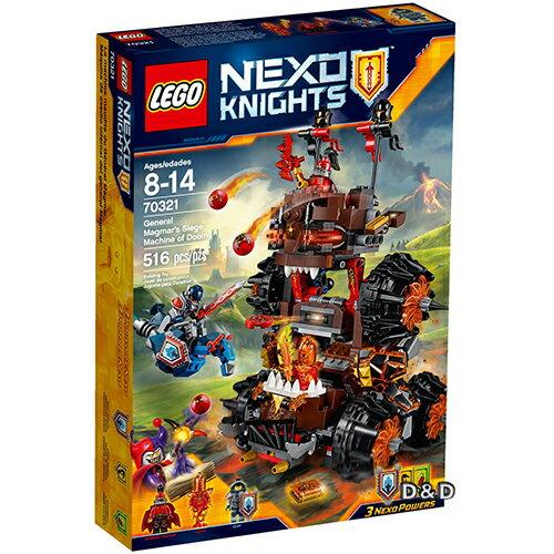 樂高積木LEGO~ LT70321 ~Nexo Knights 未來騎士系列 ~ 曼格瑪將