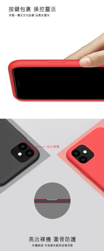 99免運 NILLKIN Apple iPhone 11 (6.1吋)  感系列液態矽膠殼 背殼 鏡頭增高 手機殼 保護套【愛瘋潮】