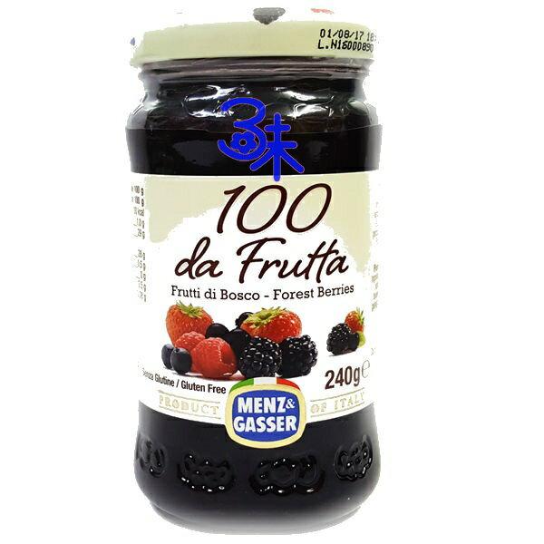 ^( 義大利 ^) 美姿家100分果醬~三色莓果 1 罐 240 公克  138 元 ~8