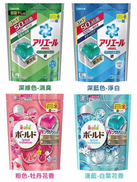 P  G寶僑  果凍洗衣凝膠球 洗衣球 ^(18顆入  環保補充包^)