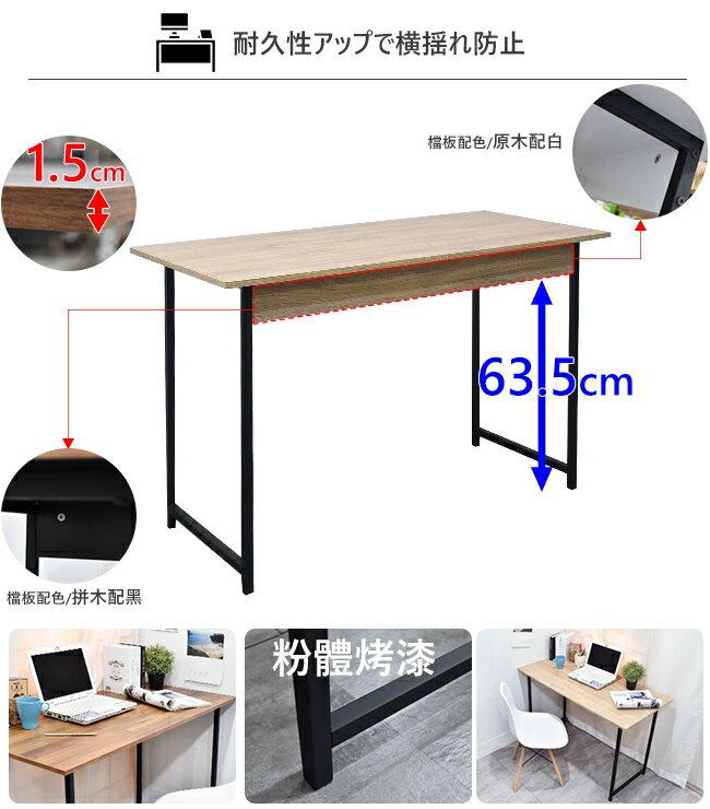電腦桌 / 桌 / 書桌 木紋風105x55x75cm工作桌電腦桌 凱堡家居【B04790】 5