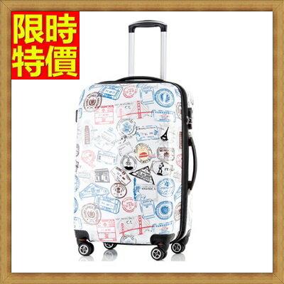 <br/><br/> ☆行李箱 拉桿箱 旅行箱-20吋多樣圖案創意旅行男女登機箱4色69p50【獨家進口】【米蘭精品】<br/><br/>