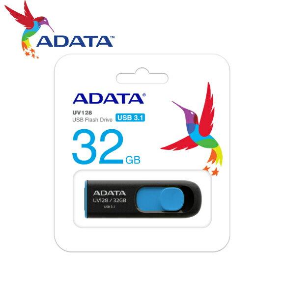ADATA 威剛 UV128 USB3.1 伸縮USB接頭 高速隨身碟