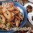 ✿48小時快速出貨✿【滷藝新村】秘滷大腸頭 150g / 包 !✿經由熬煮與悶煮,只保留一定比例的美味油花精華,搭配Q彈的肌肉纖維口感,咬下一口,感覺到的是幸福✿➢配飯➢下酒➢團購➢送禮#台灣首創和牛滷味#綜藝大熱門 #無尊#眷村滷味#吃貨補給站#療癒美食#樂享療癒食刻#吃貨站長郭彥均 4