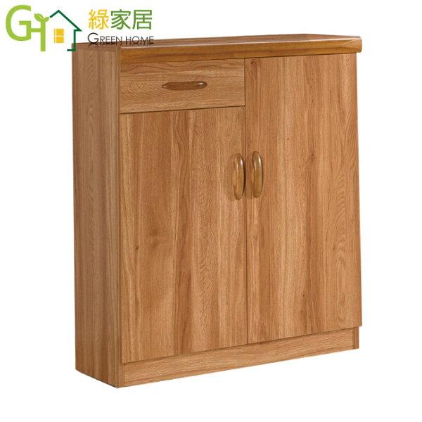 【綠家居】艾羅克時尚2.6尺二門鞋櫃收納櫃