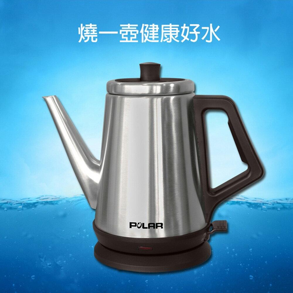 POLAR 普樂 1.0L 不鏽鋼快煮壺 PL-1712