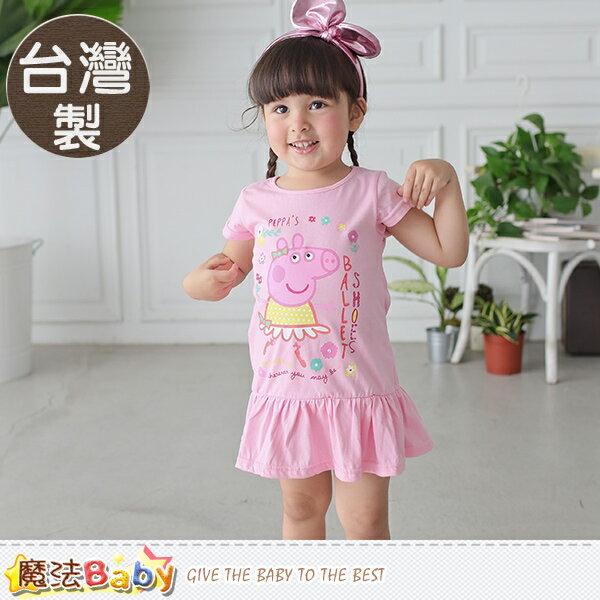 女童裝 台灣製粉紅豬小妹純棉連身裙 魔法Baby~k50137