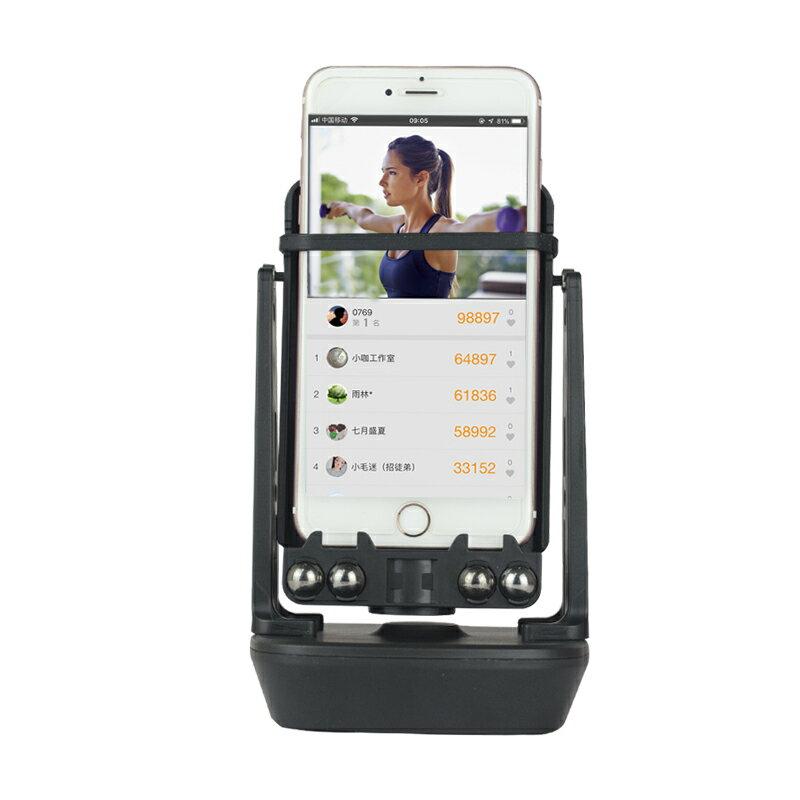 手機計步器 搖步器靜音一起手機微信計步器平安刷步神器趣步搖步數搖擺器『SS163』