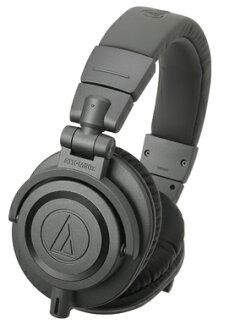 Audio-technica 鐵三角 ATH-M50xMG 監聽耳罩耳機 【限量新色 消光灰】 台灣公司貨