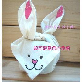 *Realhome*英國手工香芬名牌 LUSH ~春天限量有機棉 萬用可愛小兔兔手巾