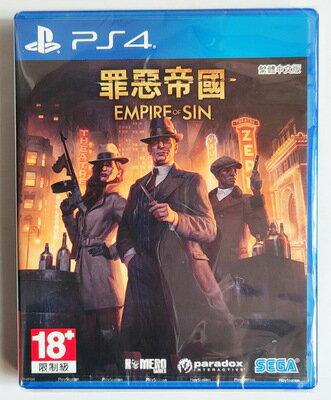 美琪PS4 遊戲 罪惡帝國 Empire of Sin  中文英文