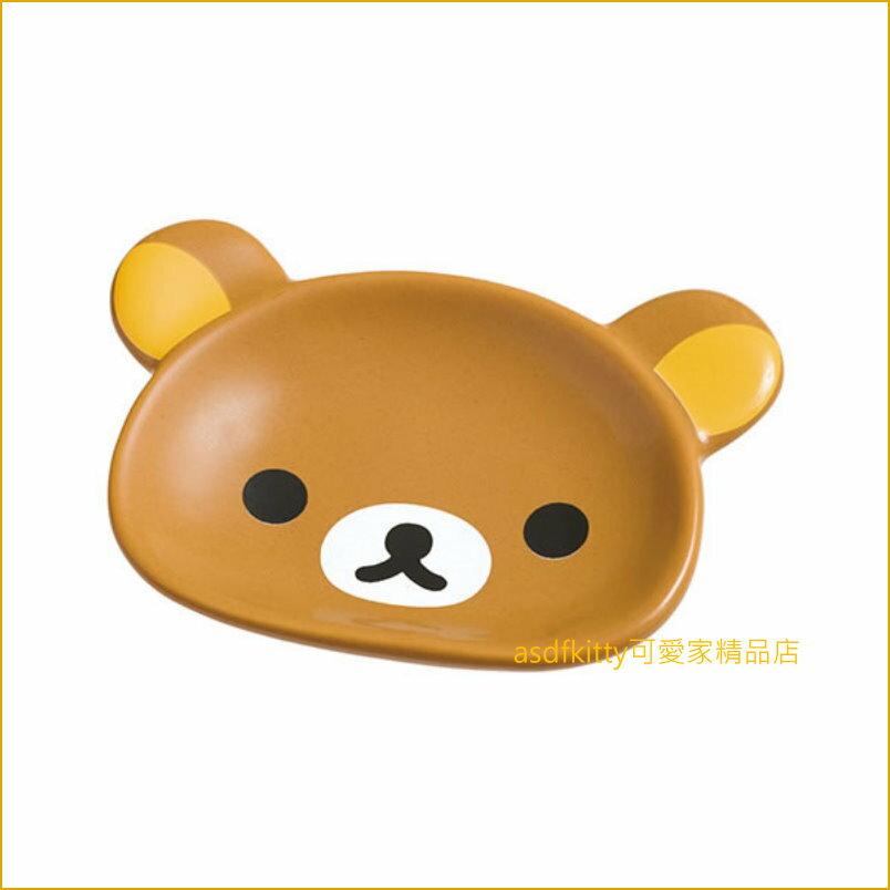 asdfkitty可愛家☆日本san-x懶懶熊/拉拉熊頭型陶瓷醬料碟/小碟子/點心皿/茶包盤-可當筷架.湯匙架-日本正版