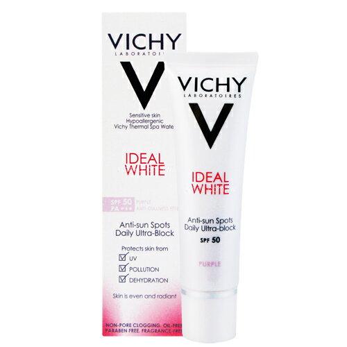 【庫存出清】VICHY薇姿 淨膚透白防曬隔離乳SPF50 PA+++ 30ml(紫色)