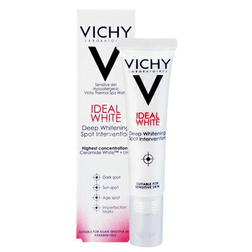 【庫存出清】VICHY薇姿 淨膚透白5X褪斑冰珠15ml