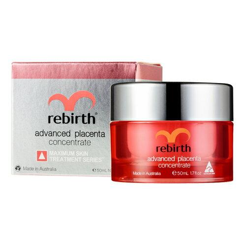 Rebirth蕾葆絲 胎盤素高效精華霜50ml