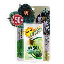 LA DEFONSE法國黎得芳 防曬保濕除紋精華SPF50+50ml
