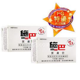 【2入優惠】Sebamed施巴5.5 潔膚皂150g