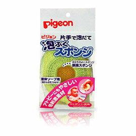Pigeon貝親 洗澡海綿