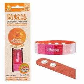 Simba小獅王辛巴 天然橙橘驅蚊手環(成人-粉色)(4入/組)
