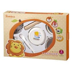 Simba小獅王辛巴 七件組食物調理器 S9601