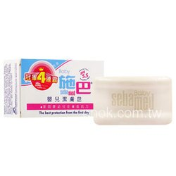 Sebamed Baby施巴5.5 嬰兒潔膚皂100g