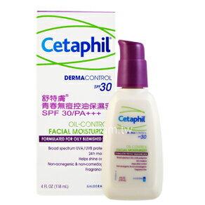 Cetaphil舒特膚 青春無痘控油保濕乳SPF30/PA+++ 118ml